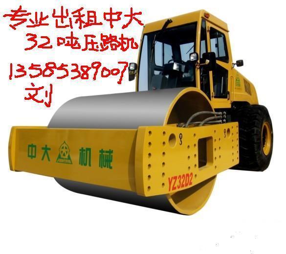 26吨压路机,32吨压路机,36吨重型压路机