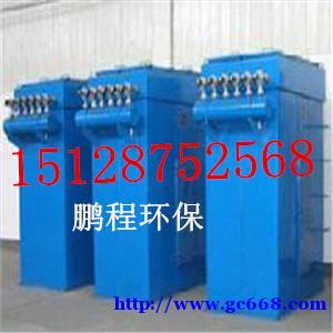 浙江鹏程环保专业生产DMC-120型单机脉冲布袋除尘器价格实