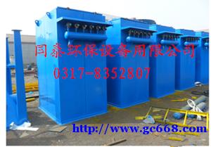 沧州国泰单机袋式除尘器型号齐全  质优价廉除尘器