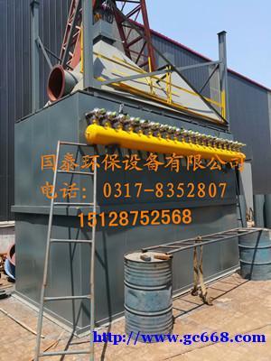 河北矿山行业适用布袋式除尘器厂家泊头国泰