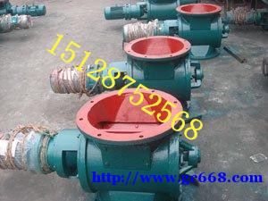 沧州鹏程环保厂家专业生产各型号星型卸料器 定制卸料器