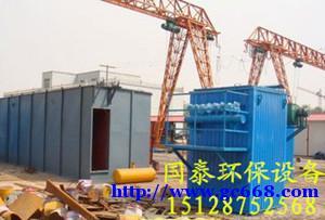 沧州陶瓷工业适用PL单机除尘器厂家