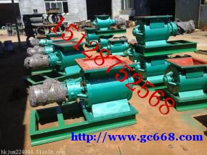 铸铁焊接星型卸料器/闭风器厂家鹏程环保YJD-26闭风卸料器