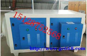 河北国泰厂家批发各种型号光氧除味设备