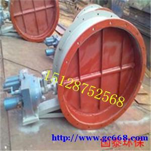 国泰生产电动通风蝶阀,质量保证,15128752568