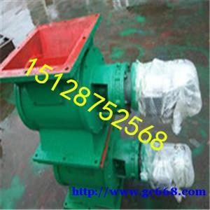 沧州专业批发各种型号YJD星型卸料器厂家