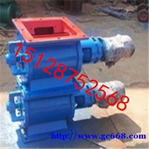 河北鹏程水泥厂专用方形卸料器现货供应销量全国品质保证